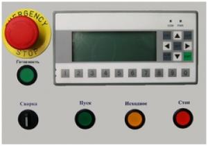 Пульт оператора установкой АС354