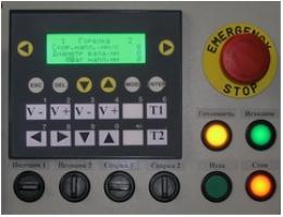 Пульт оператора установки АС354-2