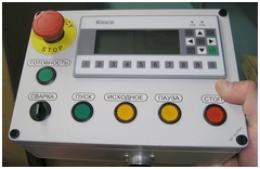 АС354-3500